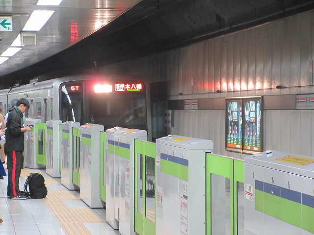 10-300系(新宿)