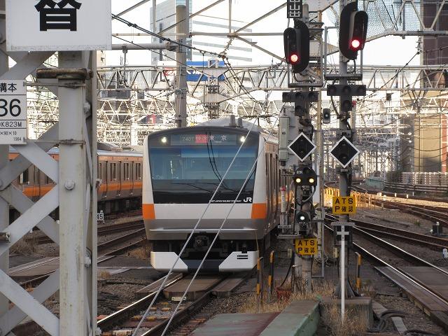 中央線E233系(新宿)