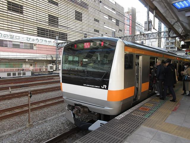 中央線E233系(新宿7番線)
