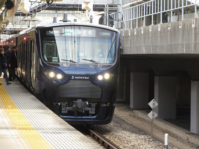 相鉄12000系(大崎)