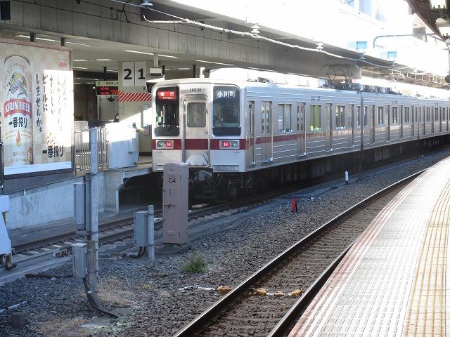 東武10030系(池袋)
