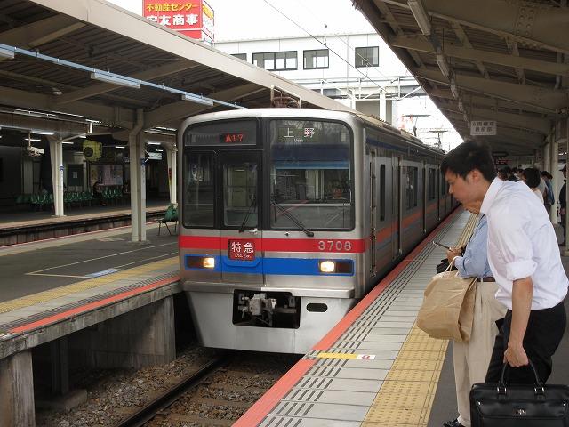 京成3700形(京成成田)