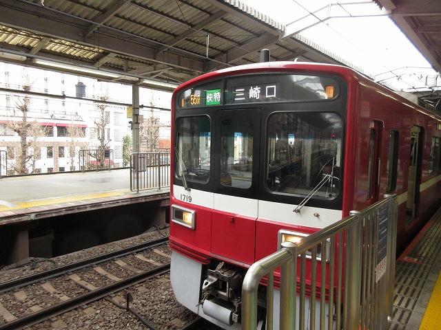 京急1500形(品川)