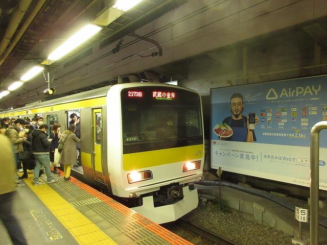中央線E231系(新宿)