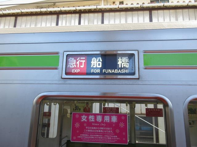 東武10030系(大宮)