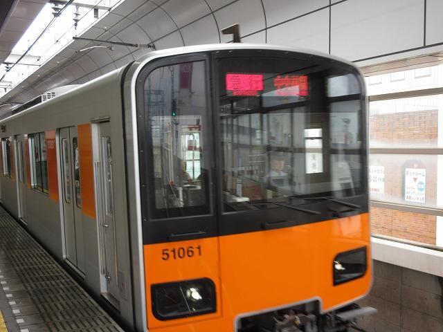 東武50050系(新越谷)