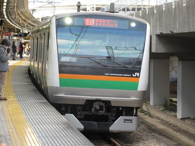 E233系快速(大崎)