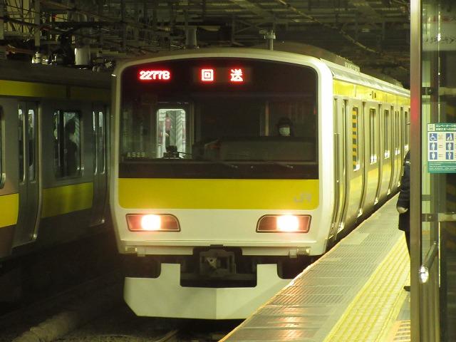 E231系(御茶ノ水)