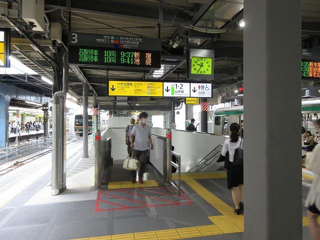 渋谷ホーム