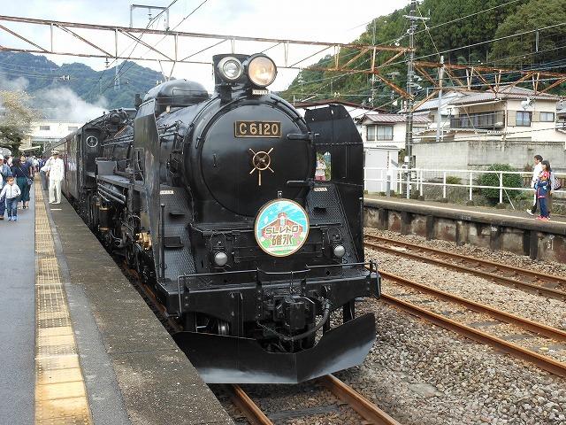 SL(横川)