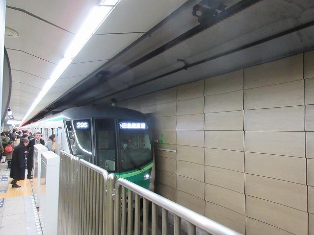メトロ16000系(大手町)