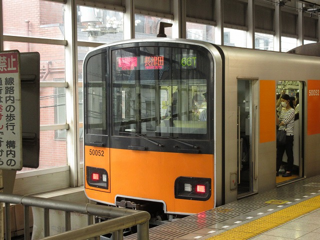 東武50050系急行(北千住)