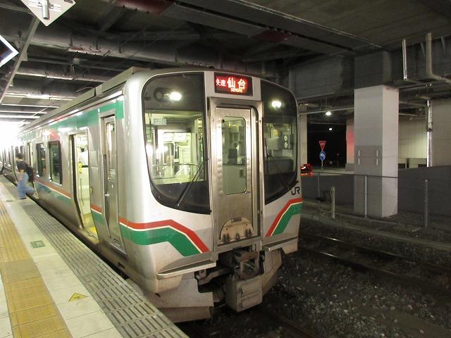 E721系快速(仙台)