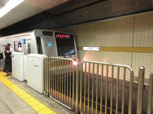 メトロ7000系(飯田橋)