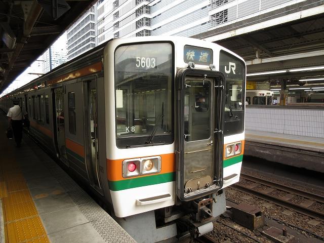 211系電車(名古屋)