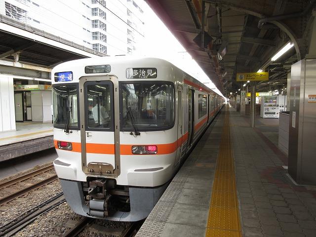 313系電車(名古屋)