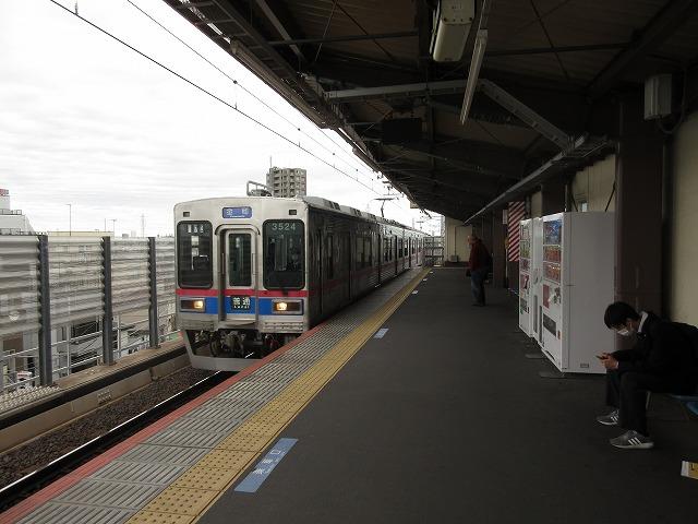 京成3500系(高砂)