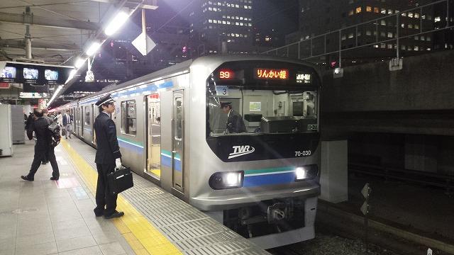 70-000系(大崎)