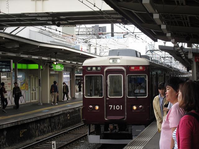 阪急7000系(十三)