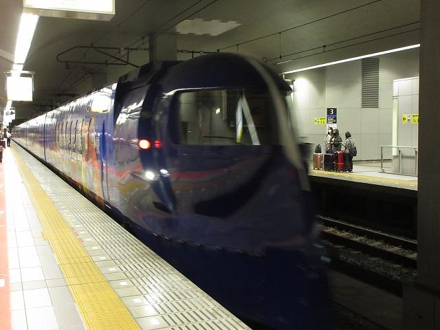 南海50000系(関西空港)