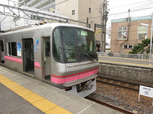 名鉄300系(犬山)