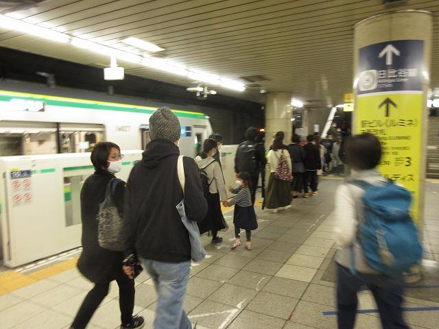 東京メトロ16000系(北千住)