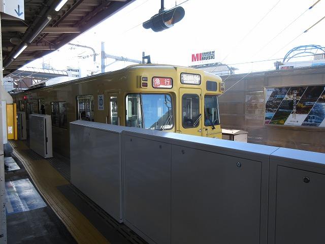 西武2000系(高田馬場)
