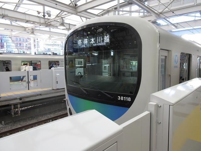 西武30000系(西武新宿)