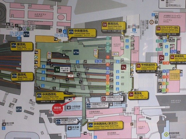 新宿駅構内図(中央西改札視点)