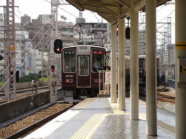 阪急8000系(神戸三宮)