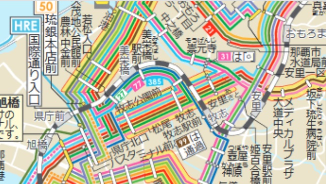 国際通りのバス停(市外線)