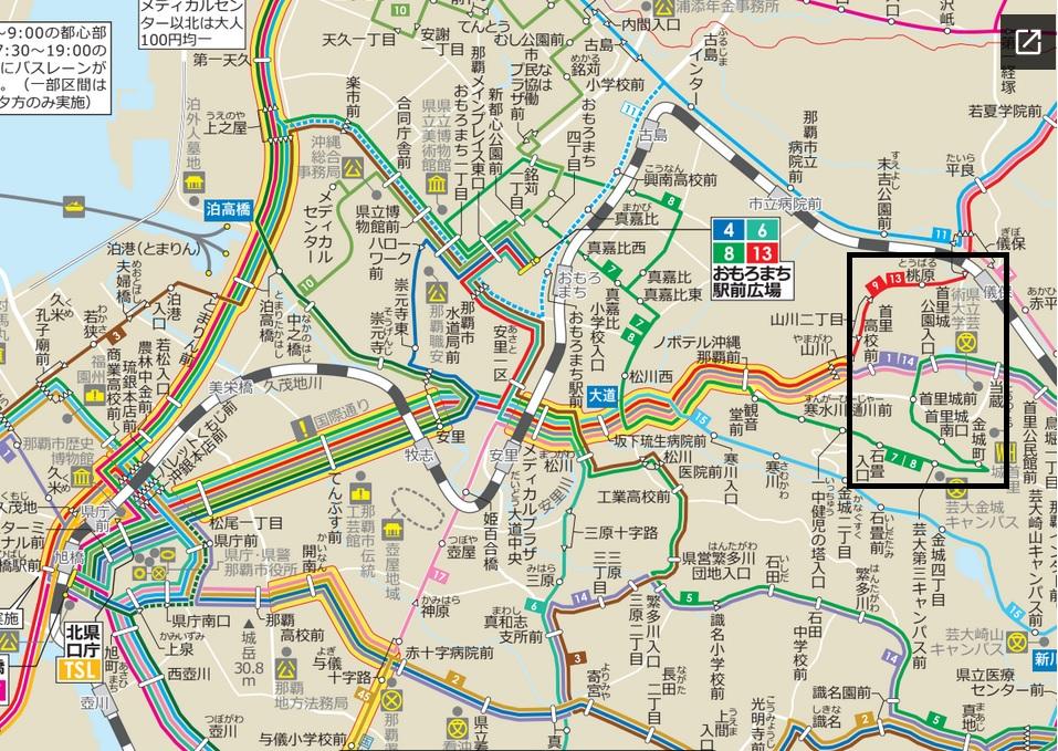 首里周辺のバス路線図