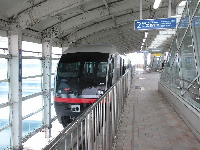 沖縄都市モノレール1000形