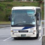 那覇と名護のバスの移動方法(実際の移動の様子も収録!)