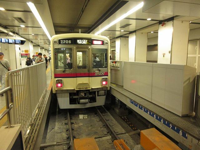 京王7000系(新宿)