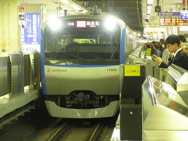 相鉄11000系(横浜)