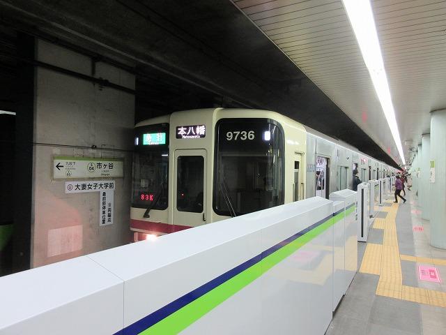 京王9030系(市ヶ谷)