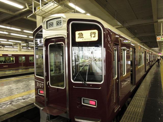 阪急9000系(梅田)