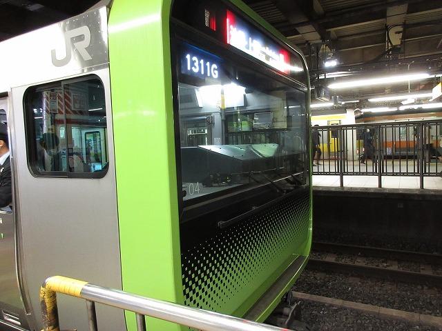 E235系(新宿)