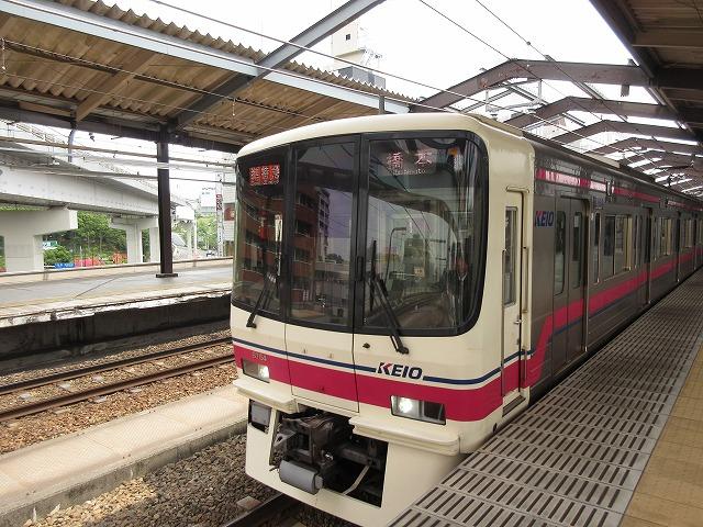 京王8000系(京王多摩センター)