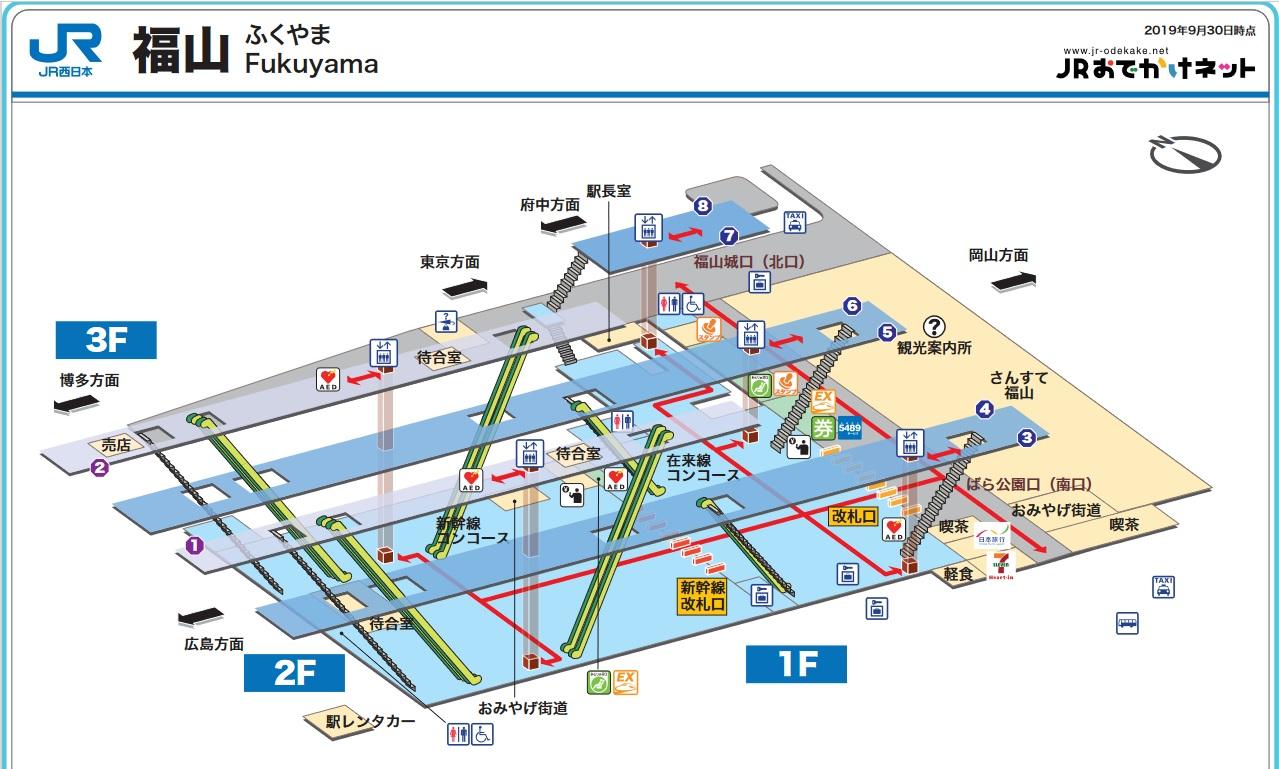 福山駅構内図