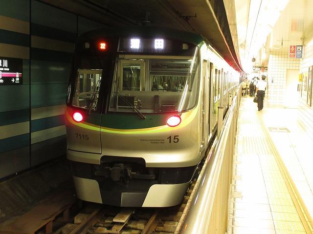 東急7000系(多摩川)