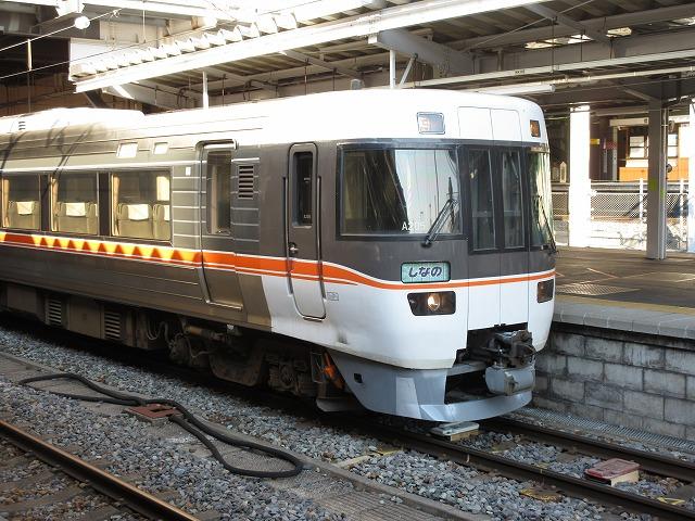 383系電車