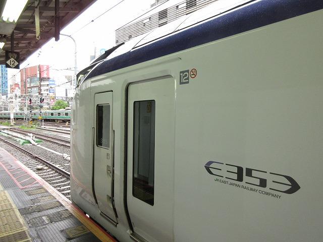 E353系(新宿)
