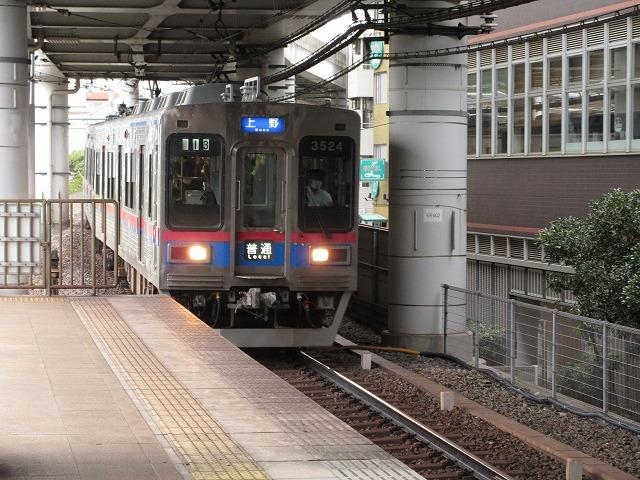 京成3500形(日暮里)